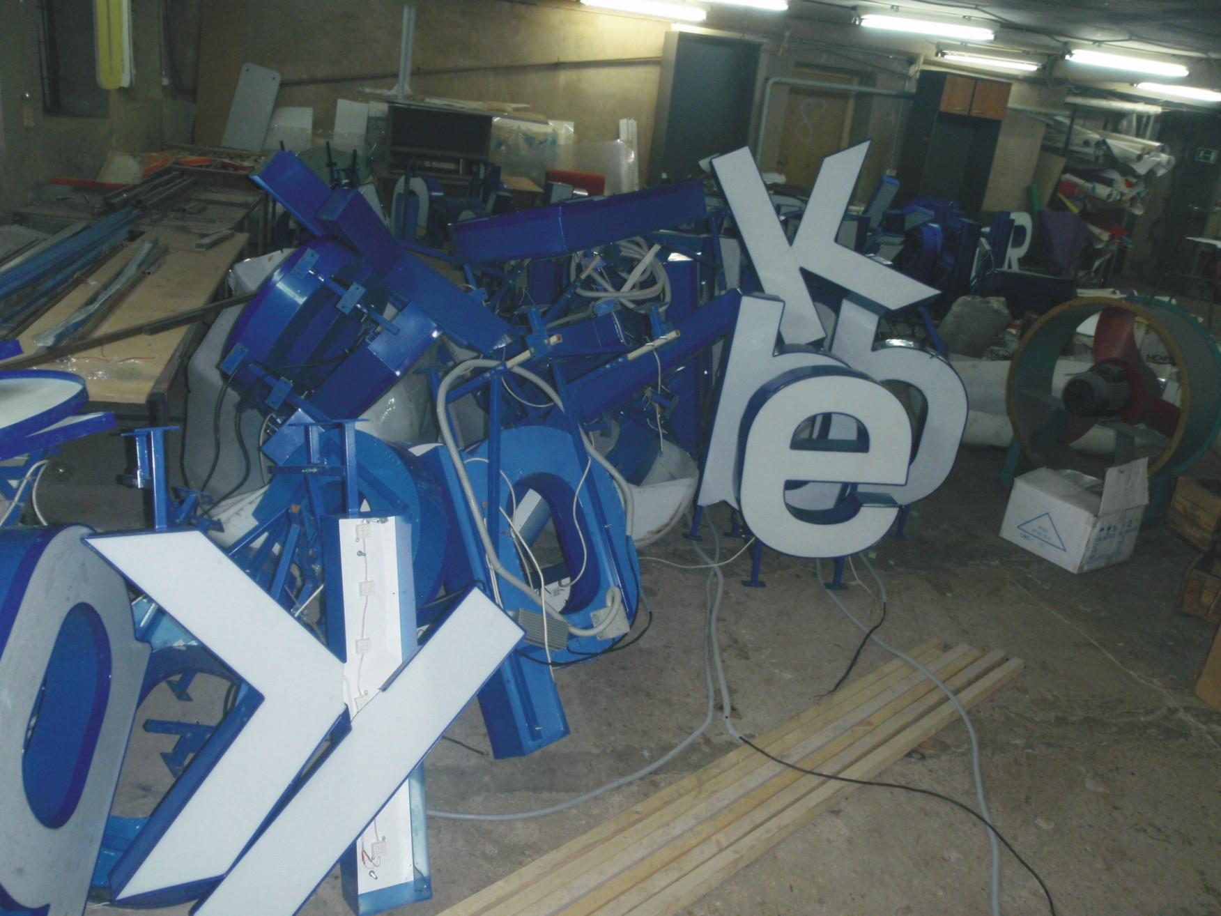 Производство световых вывесок в москве