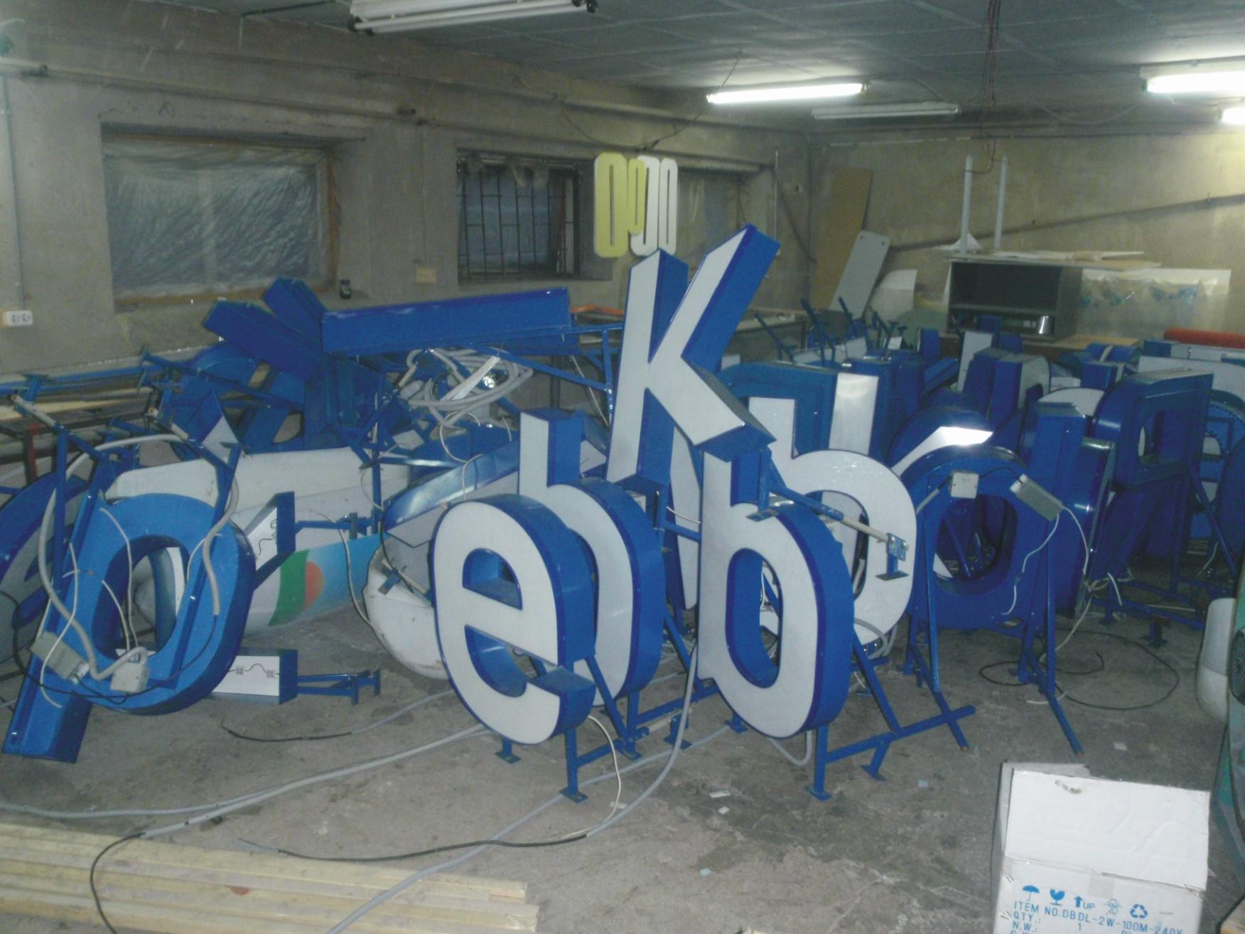 Наружная - производственая фирма